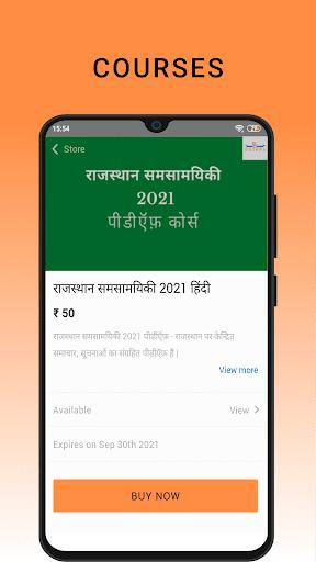 mobile_app_screen